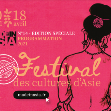 [CONFERENCE EN LIGNE] FESTIVAL MADE IN ASIA: « IN-QUEERING »